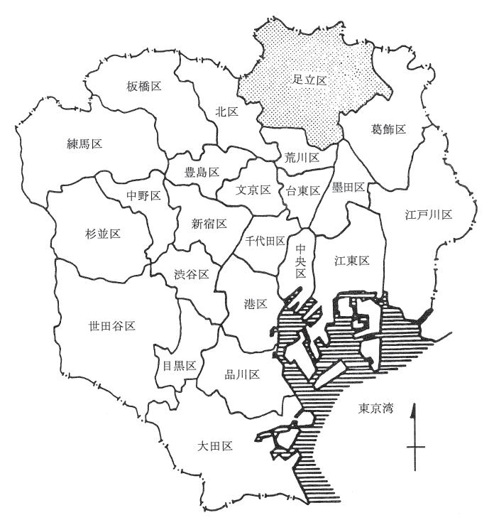 23区区割り図