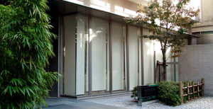 東京理科大学森戸記念館1