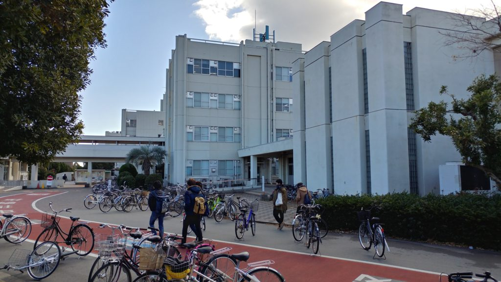 2.三重大学